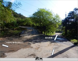新北平溪-菁桐古道平溪段(續登薯榔尖)