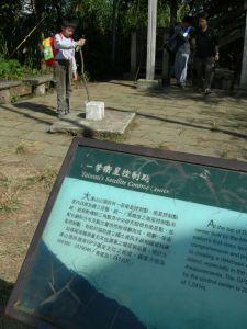 20100102關仔嶺大凍山