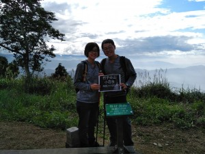 1070128竹子尖山~小百岳
