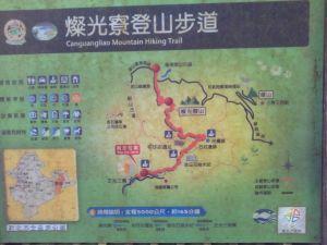 104.05.16燦光寮登山步道