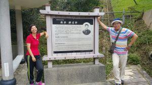 貓囒山步道 2017 08 10
