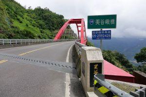 台灣百岳 No.01 玉山