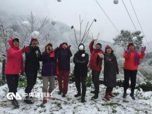 【新聞】雪又要來了 週五太平山週六拉拉山