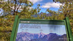 親民的東埔山