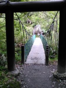 綠水文山步道