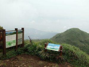 七星山主峰東峰登山步道