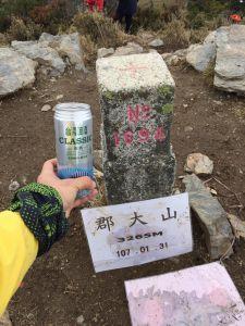20180224_0225_郡大山