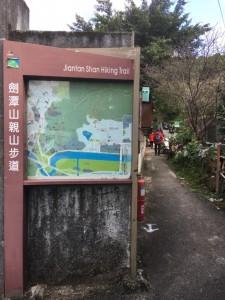 愜意舒適-劍潭山