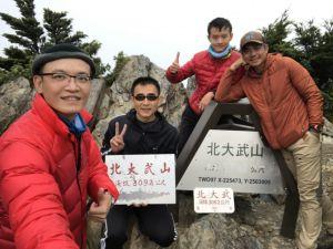 五嶽中的南嶽果然是以壯闊的視野出名的下次絕對會在來北大武山的