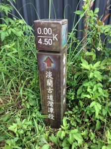 170627-淡蘭古道灣潭段