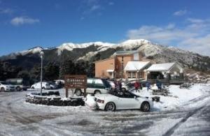 【新聞】合歡山雪季交通疏導管制措施持續至107年2月28日止 太管處提醒上山賞雪注意事項