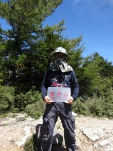 西巒大山104.09.06(不會再來了)