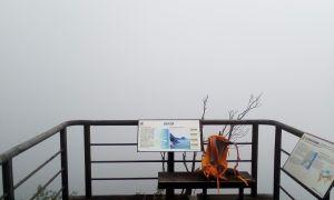 大南澳越嶺探路-20170525