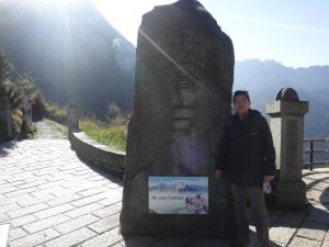 20140412玉山主東峰(兩天)