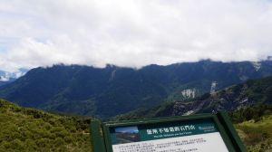 合歡東峰+石門山+合歡尖山