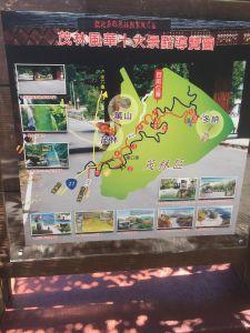 茂林國家風景區