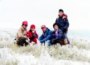 1984年,鈴鳴山、閂山