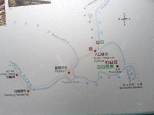 太魯閣國家公園-白楊步道