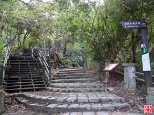 【台北市】小溪頭環狀步道‧樹之亭