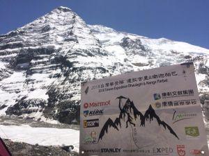 【新聞】尚未完成的冒險-台灣攀登者呂忠翰遠征八千米巨峰