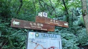 【新北/三峽】白雞三山連走