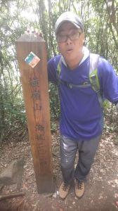 橫嶺山登山步道 2017 08 18