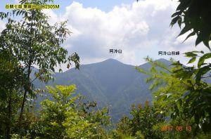 谷關七雄-唐麻丹山