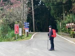 南庄向天湖環山步道