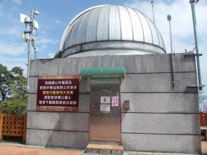 南投鹿谷溪頭天文台(不爽買票)