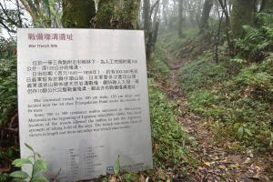 【小百岳】No.20 獅仔頭山