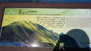 觀山望海,黃金稜線之首