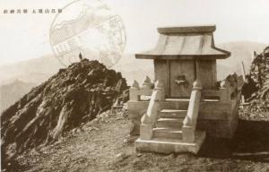【高山】玉山山頂上曾經有什麼?