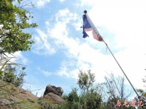 【新北市】石筍尖、北稜斷崖、菁桐古道O形
