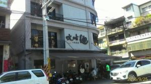 20160925新竹關西石牛山