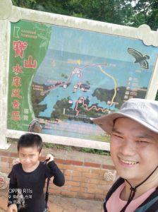 20180603寶山環湖步道