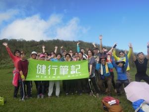 【健行學堂】健行笑膝膝畢業之旅:頂山、石梯嶺、擎天崗