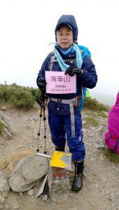 170715-奇萊南華