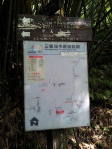 104.05.30 三貂嶺瀑布群至大華火車站 健行