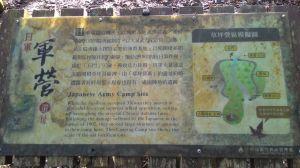 苗栗大湖-馬那邦山
