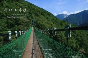【花蓮】散步瓦拉米:南安瀑布踏青到山風