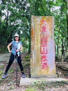20170722台南第一高山-大凍山