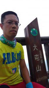1060819大屯主峰/南峰