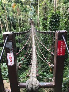 華山情人橋小天梯