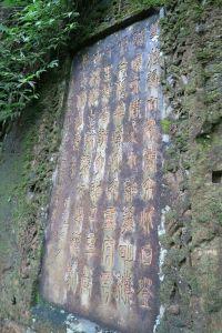 170620-金字碑