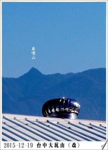 台中 大坑山