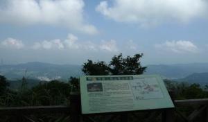 二格山登山步道(栳寮線)
