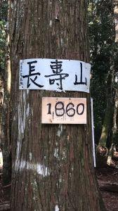 1860峰