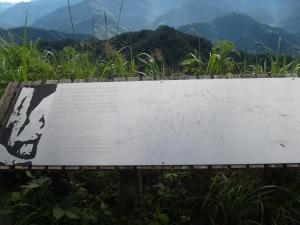 台灣小百岳第37座-苗栗泰安-馬那邦山