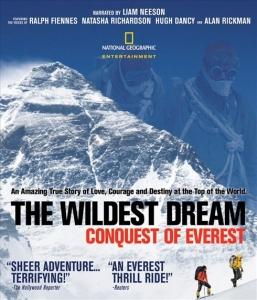 最狂野的夢想─征服珠峰