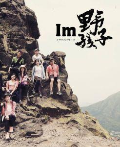 茶壺山→半平山→神社